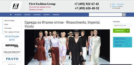 First Fashion group